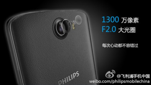 Philips l928 2