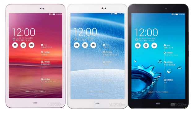 android asus memo pad 8 2014 image 01