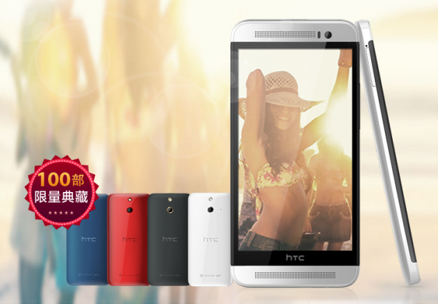 android htc one m8 vogue edition china image 01