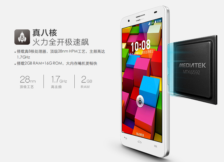 android huawei honor 3x pro officiel image 02