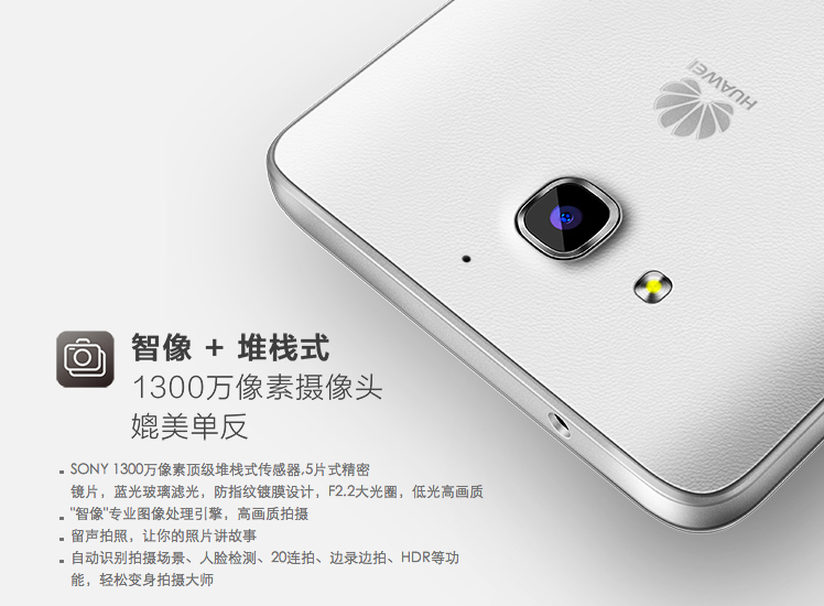 android huawei honor 3x pro officiel image 03