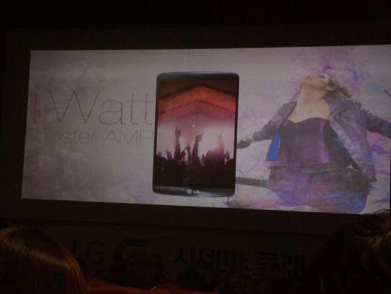 android lg g3 corée du sud image 03