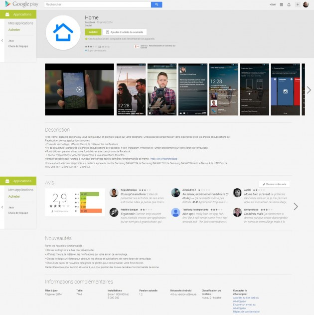 home permission google play