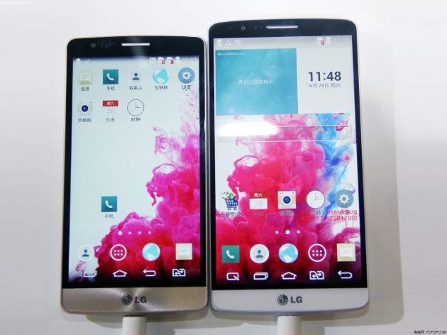 android lg g3 beat image 02 chine