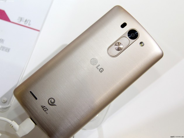 android lg g3 beat image 04 chine