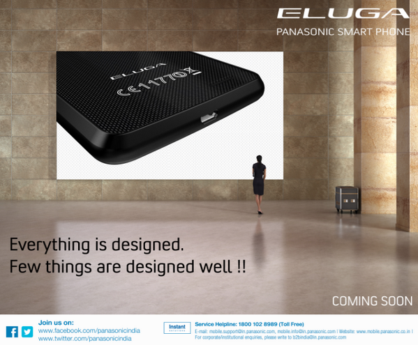 android panasonic eluga u inde annonce coming soon image 01