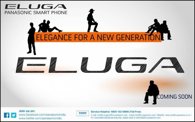 android panasonic eluga u inde annonce coming soon image 02