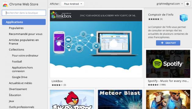 chrome web store indicatif logo android google play google chrome image 01