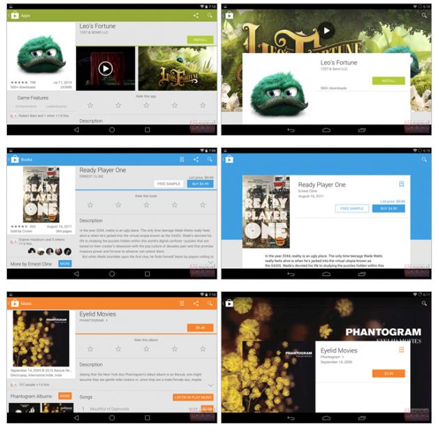 Capture d'écran 2014-07-14 à 16.01.11
