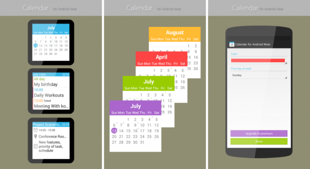 android-calendar-for-android-wear-image-00