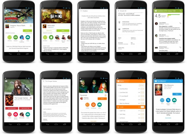 android google play store 4.9.13 image 01