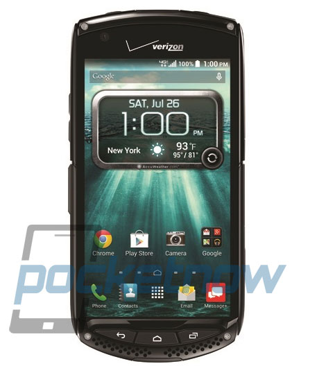 android-saphirre-glass-brigadier-kyocera-image-01