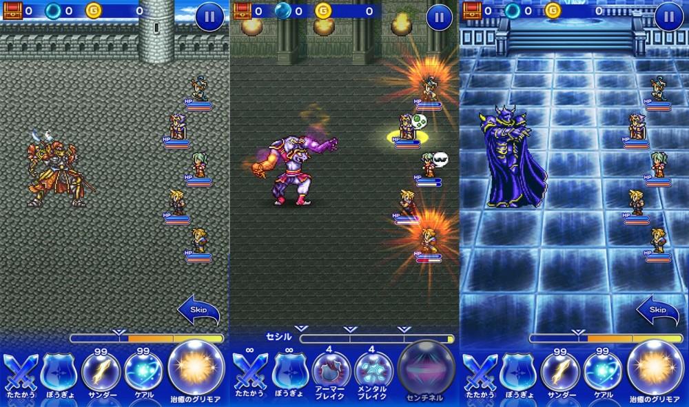 Final Fantasy: Record Keeper débarquera en Occident au printemps