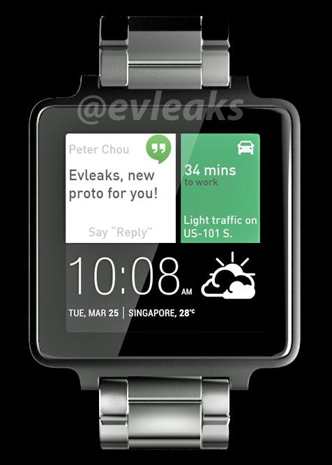 Vue d'artiste de la possible première montre connectée de HTC (source @evleaks)