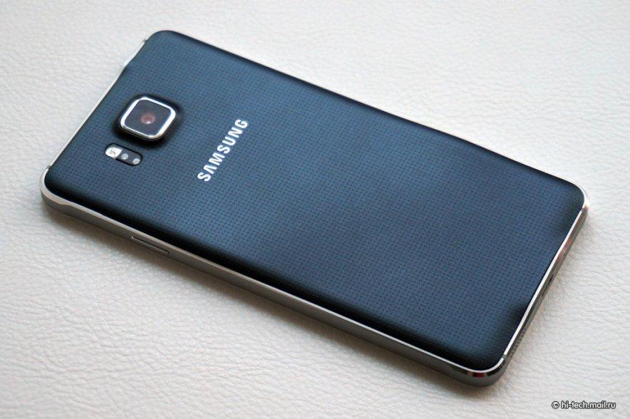Le dos du Samsung Galaxy Alpha