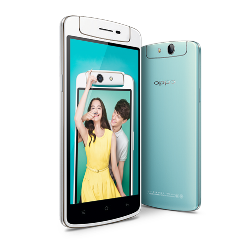 Oppo N1 Mini officield
