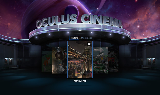 blog_oculus_cinema_small