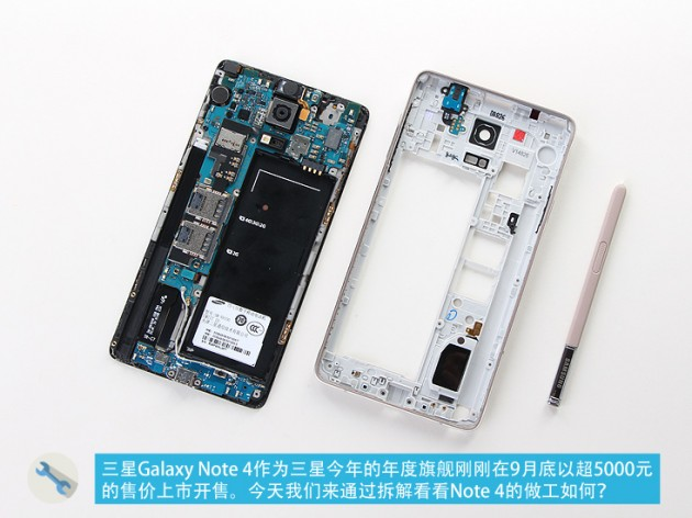 Galaxy Note 4 IT168