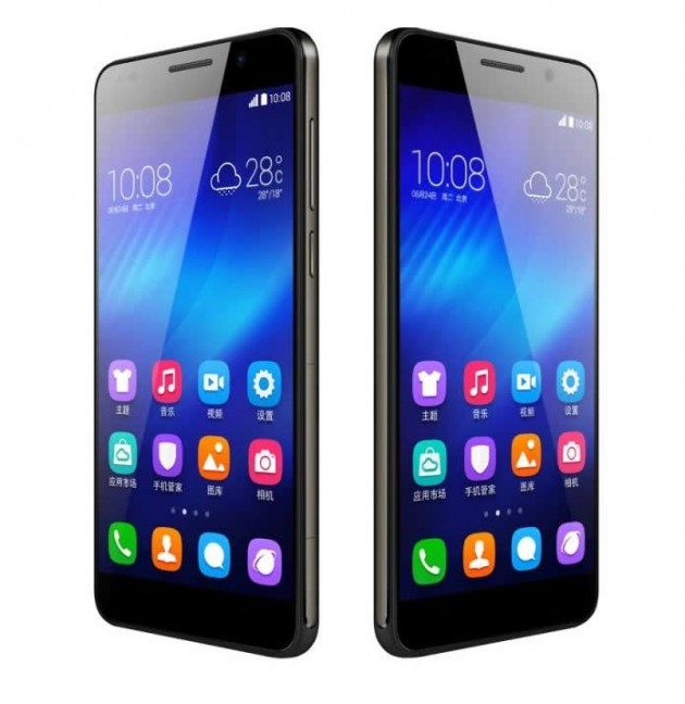 huawei honor 6 flagship unveiled top specs fit in an ultrathin chassis. Black Bedroom Furniture Sets. Home Design Ideas