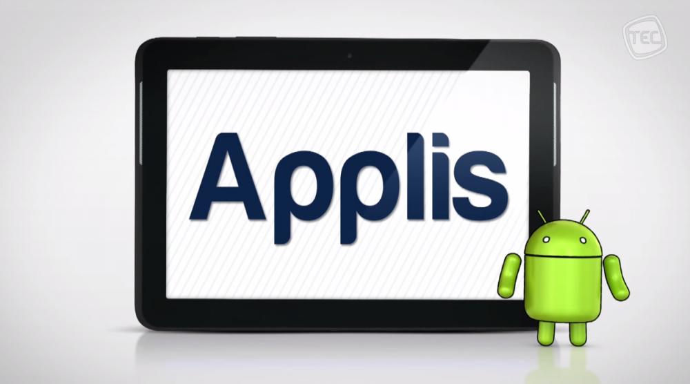 androtec appli