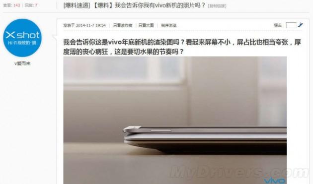 image_new (5)