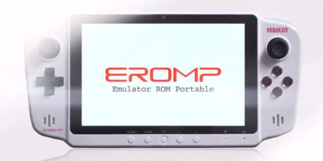eROMP Capture-d%E2%80%99%C3%A9cran-2014-12-10-%C3%A0-18.23.36-630x314