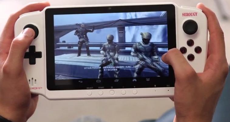 eromp la console android dediee  lemulation de jeux