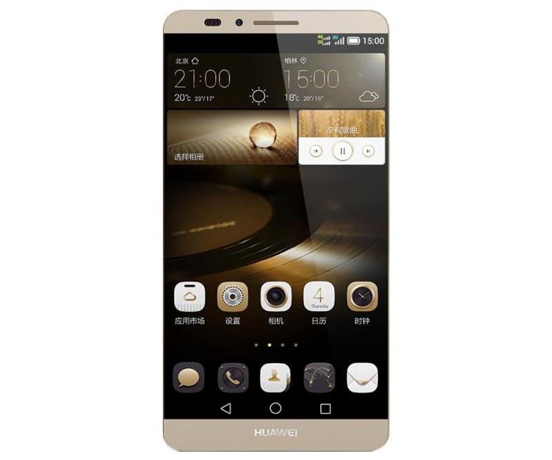 Huawei Ascend Mate7 Monarch prix tunisie