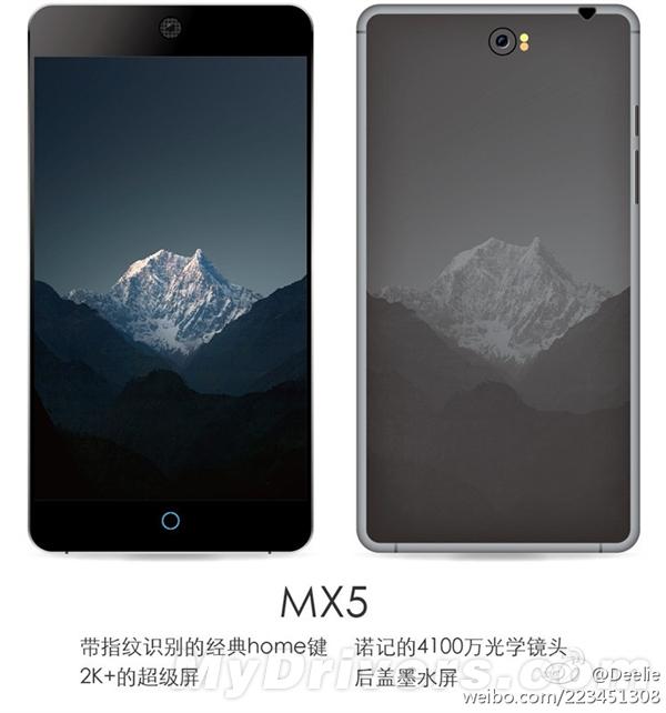 Meizu-MX5-Render