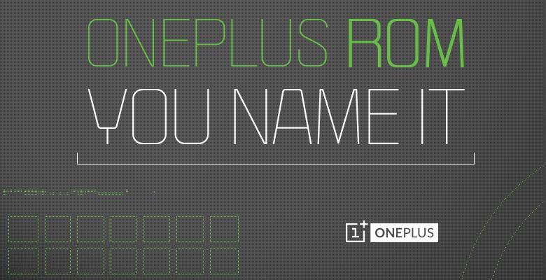 ROM OnePlus