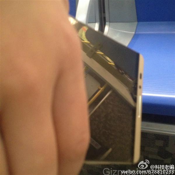 Huawei Ascend Mate 7 Plus