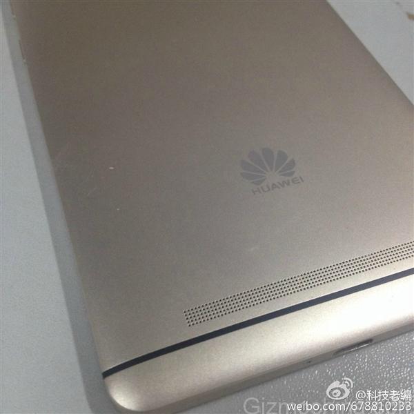 Huawei Ascend Mate Plus