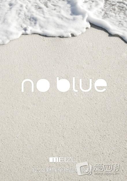 Meizu Blue Charm
