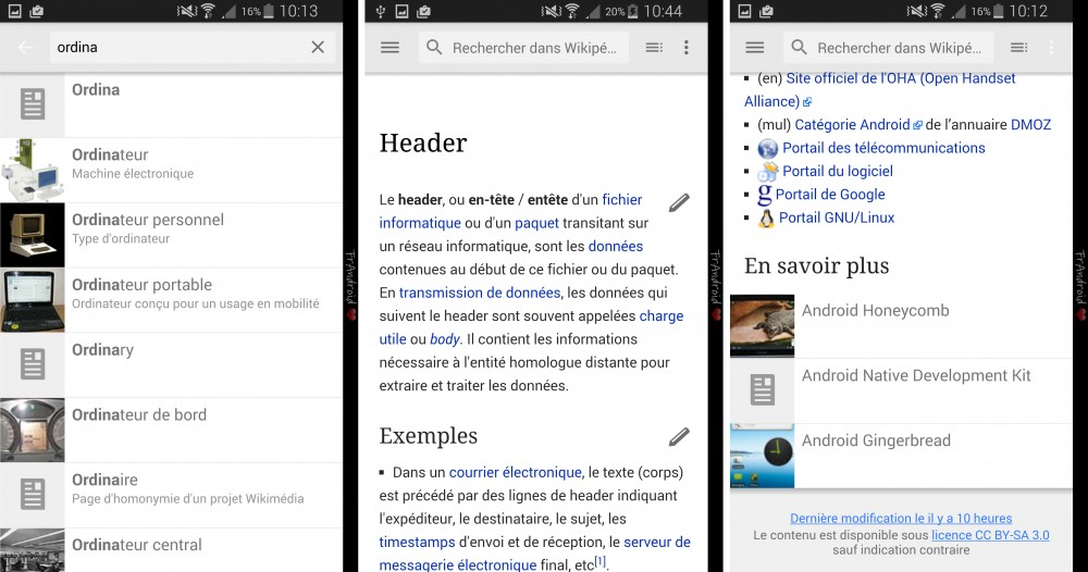 wikipedia application android 2
