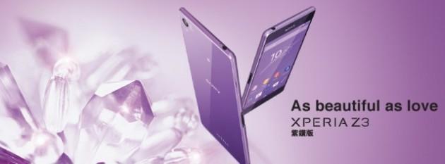 xperia Z3 violet
