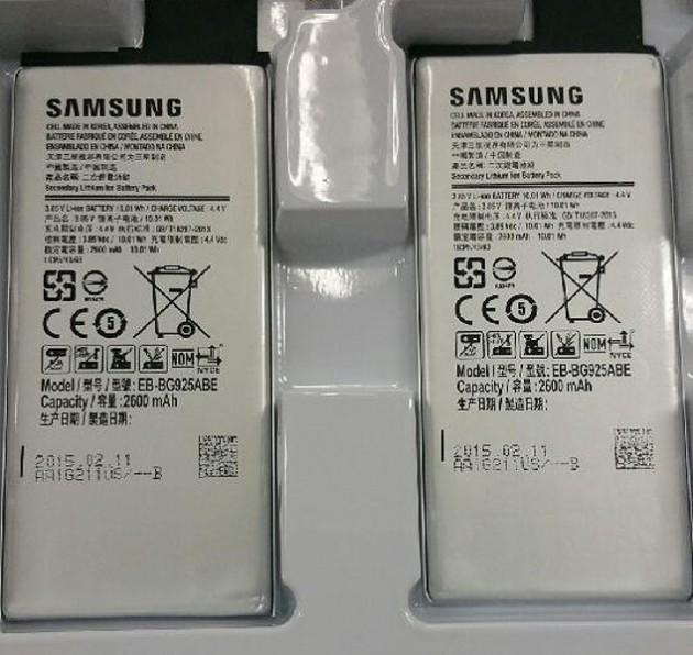 galaxy S6 batterie 1