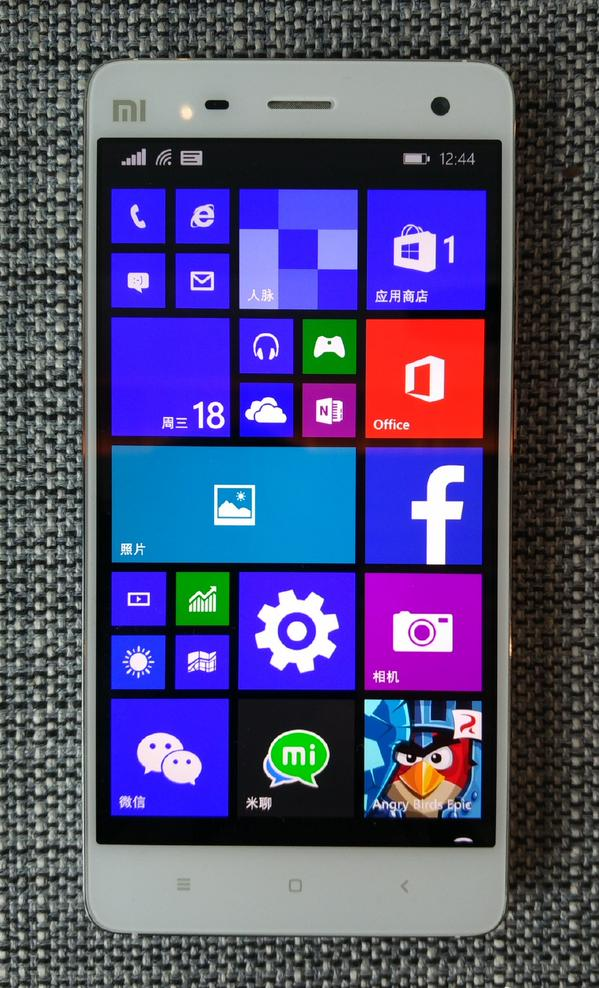 Mi4 Windows 10