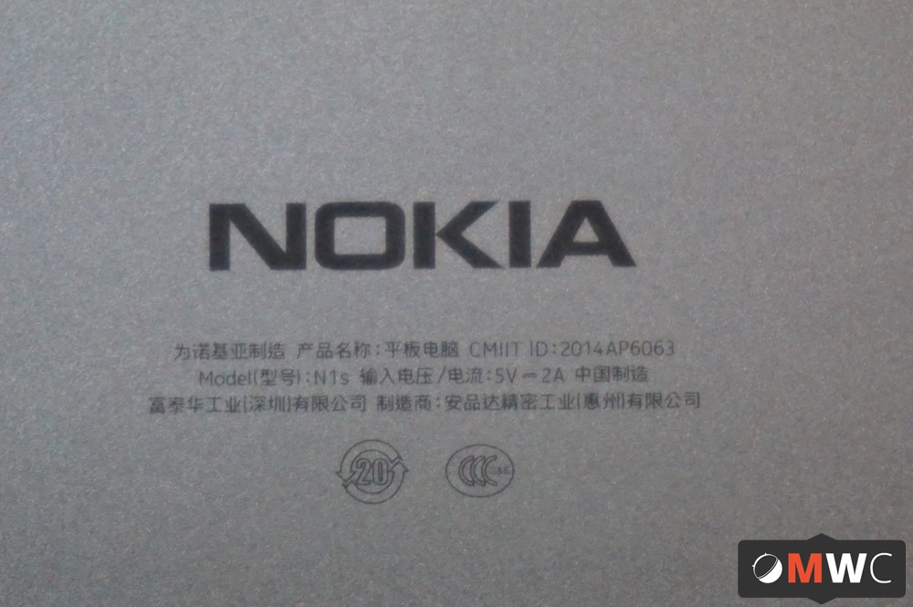c_Nokia-N1-FrAndroid--DSC07329