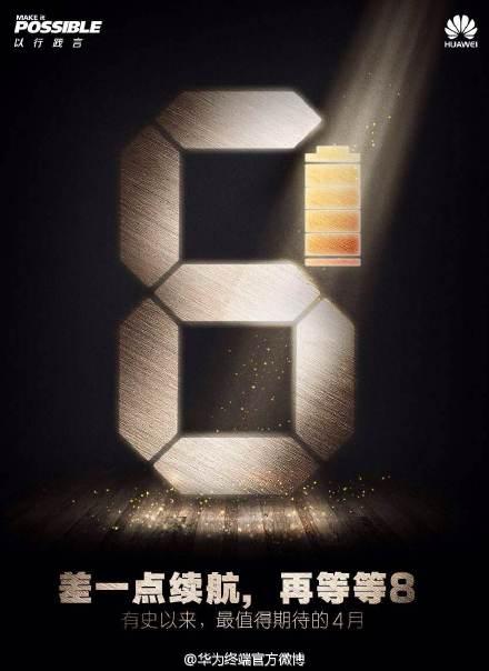 teaser huawei P8