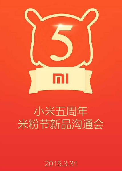 5 ans Xiaomi