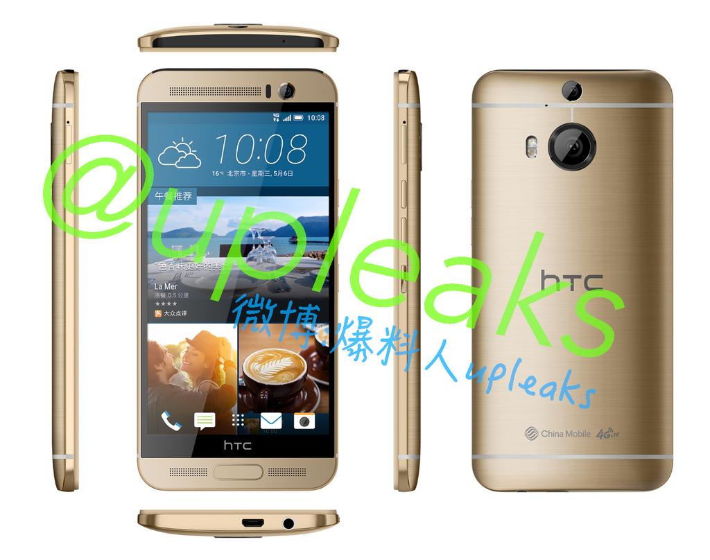 HTC One M9+ : des rendus en attendant une annonce