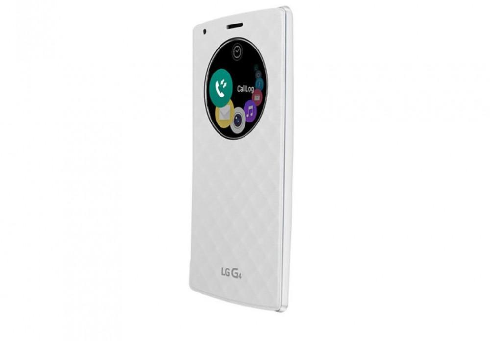 lg-g4-microsite-leak24.0 (1)