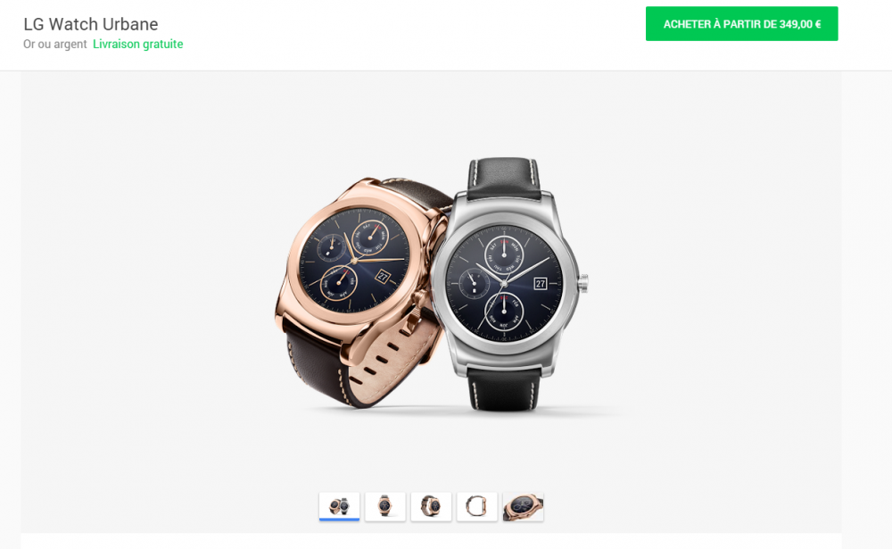 lg watch urbane google store