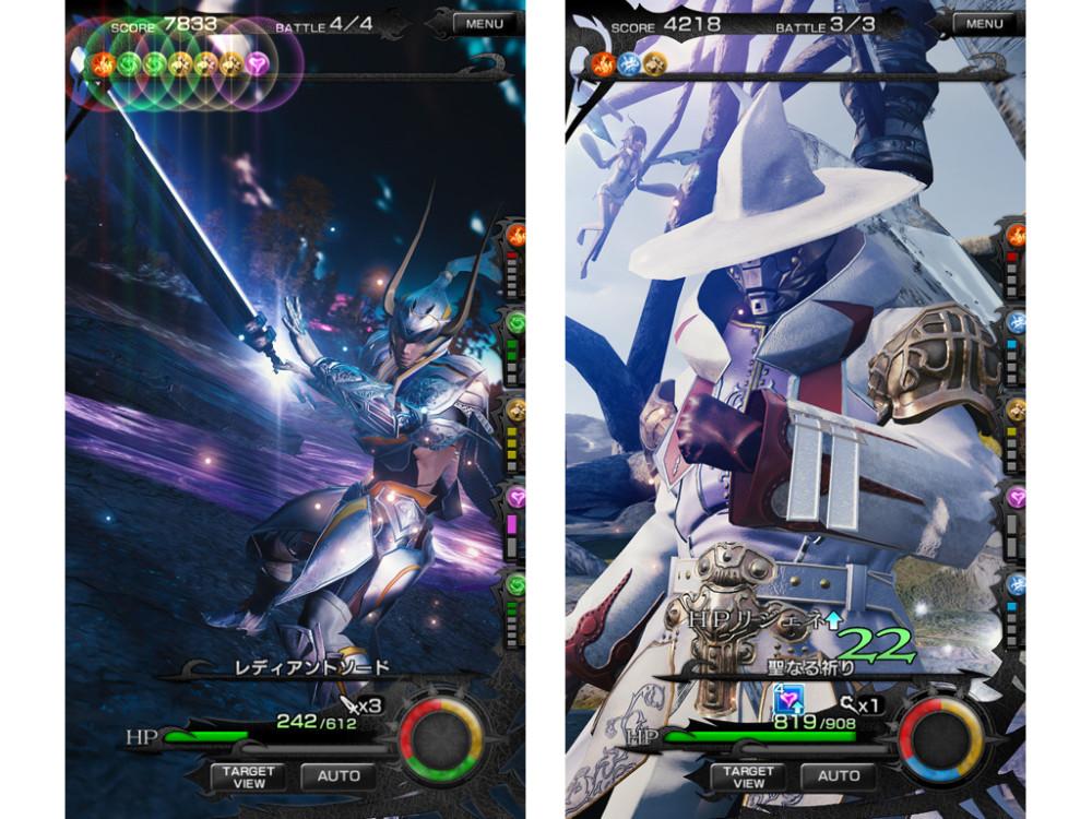 Final Fantasy Mobius.001