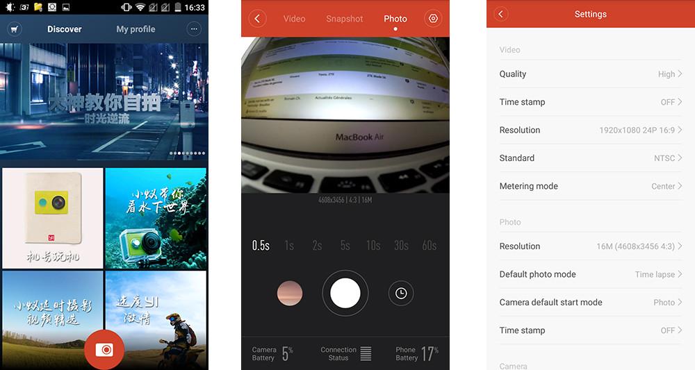 Xiaomi-Yi-interface