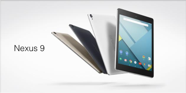 Bon plan : La Nexus 9 de Google est a 320 euros (au lieu de 400 euros)...