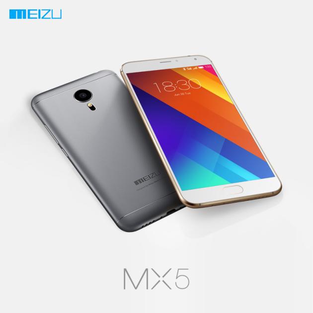 Le Meizu MX5 est desormais officiel !...