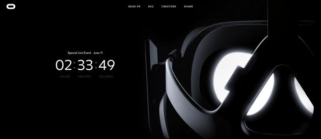 Oculus Rift live event