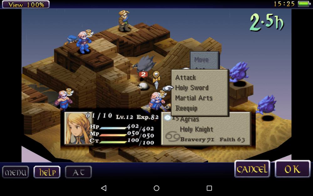 final fantasy tactics android