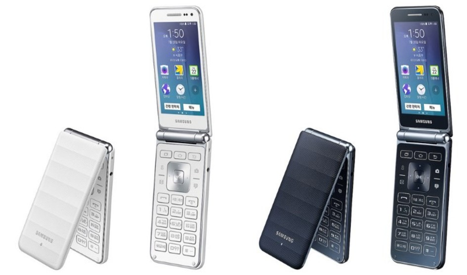 samsung officialise le galaxy folder un smartphone clapet sous android 5 1 frandroid. Black Bedroom Furniture Sets. Home Design Ideas